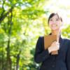 社会保険労務士の平均年収は?稼ぐための方法や女性に人気な理由とは